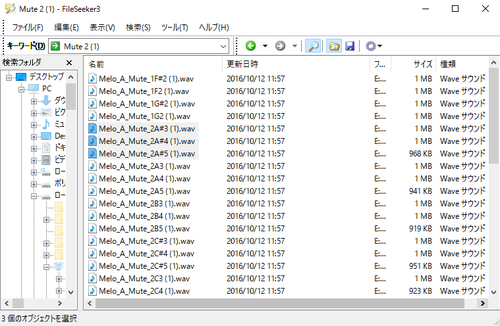 fileseeker.png